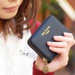 男性のお財布を女性は見てる!ブランドや使用感でイメージダウンもあり得る!?