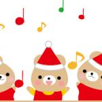 飛び出す♪手作りクリスマスカード!子供と一緒に作ってみよう!
