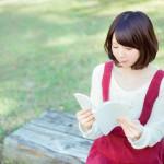 読者感想文の課題図書2016!中学生あらすじと書きやすさ