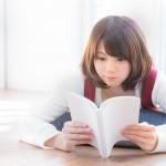 読書感想文の課題図書2016!高校生あらすじと書きやすさ