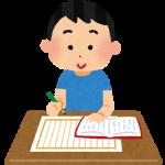 読者感想文の課題図書2016!小学校低学年あらすじと書きやすさ