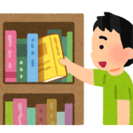 読書感想文の課題図書2016!小学生中学年あらすじと書きやすさ