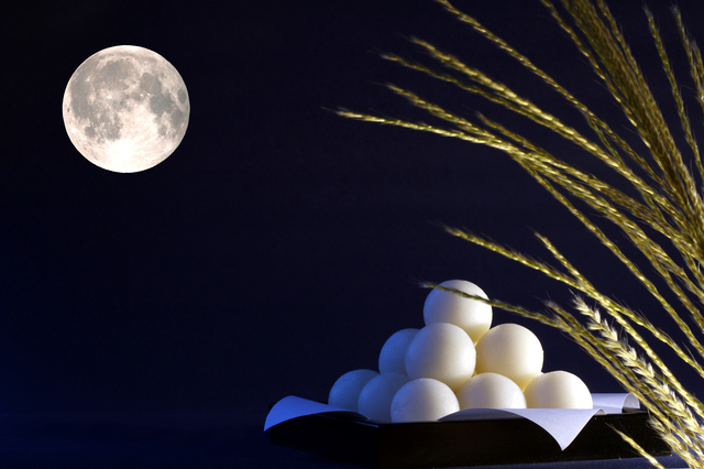 「十五夜」の画像検索結果