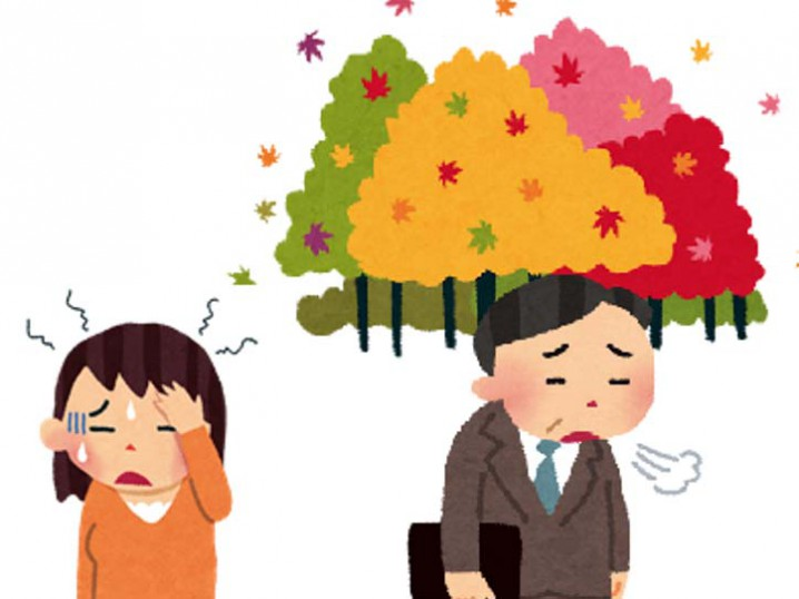 「秋バテ イラスト」の画像検索結果