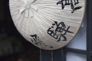 1540-takayama-shira18_r