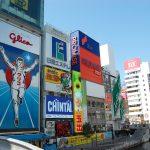 2018年夏休み、梅田・道頓堀でイベントに行きたい!人気ランキングを紹介